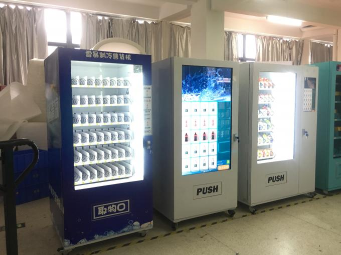 Park / Hotel Automatic Vending Machine ,  Self Service Milk Vending Machine With Bill Accepter 2