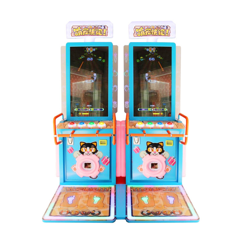 650W Lottery Game Machine