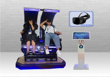 Electric System Virtual Reality Simulator Shooting Game Machine With 360 Degree Rotation